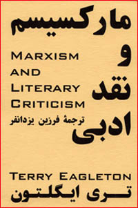 cover design of Farzin's third book