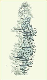 Persian caligraphy